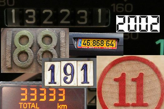 Palindromic numbers from around the interwebs.