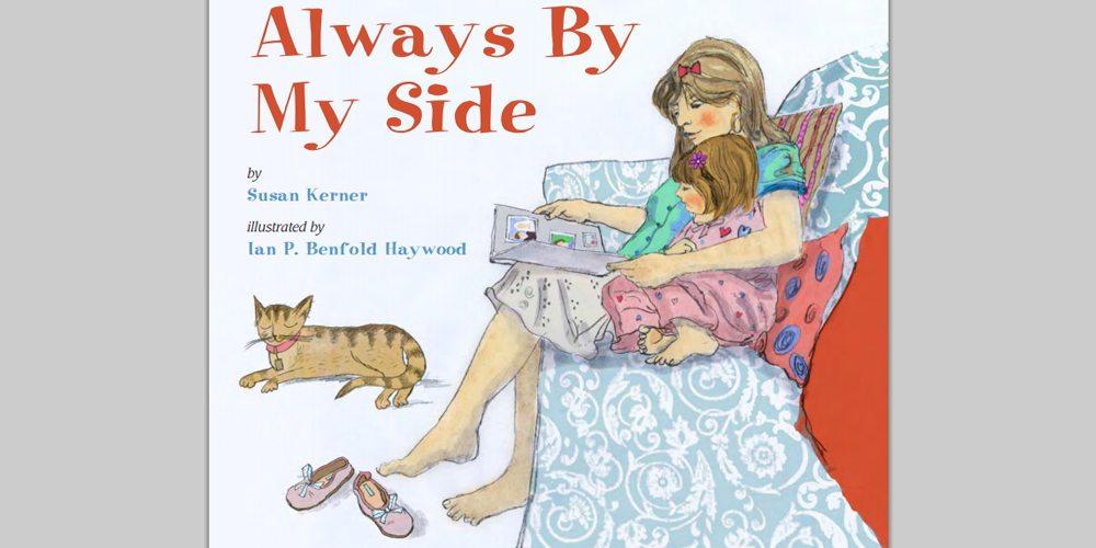 Always by my side