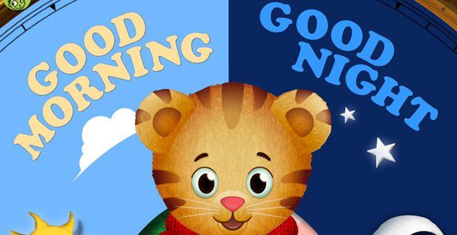 Daniel Tiger's Day & Night © PBS Kids