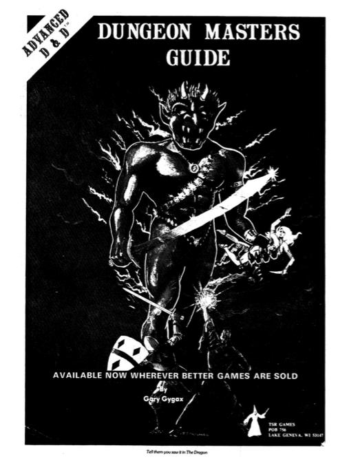 First Advert DMG 1979