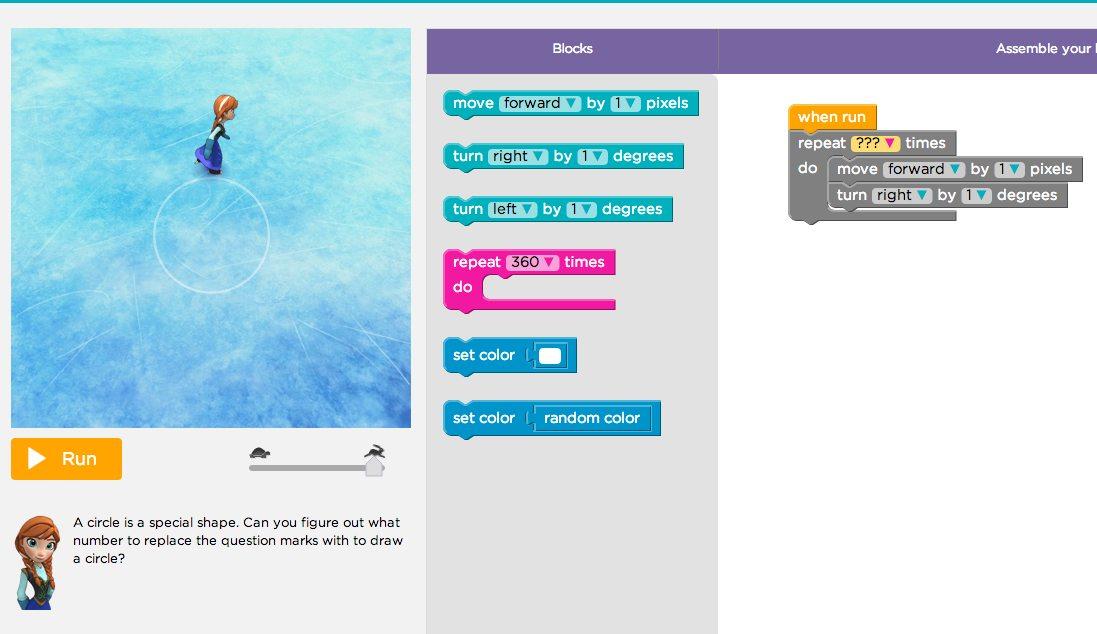frozencode2