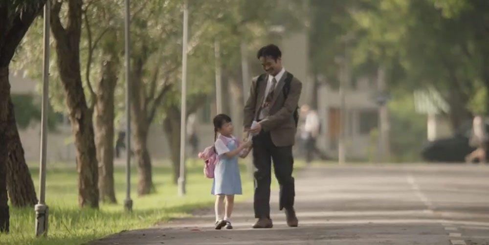 MetLife Hong Kong ad