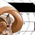 Aries-Website-Banner