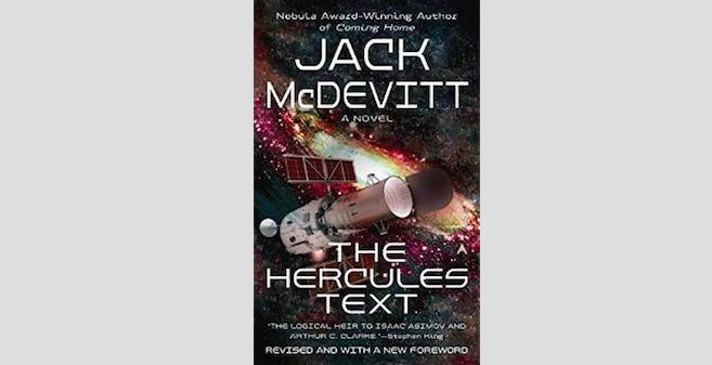 Hercules Text Cover