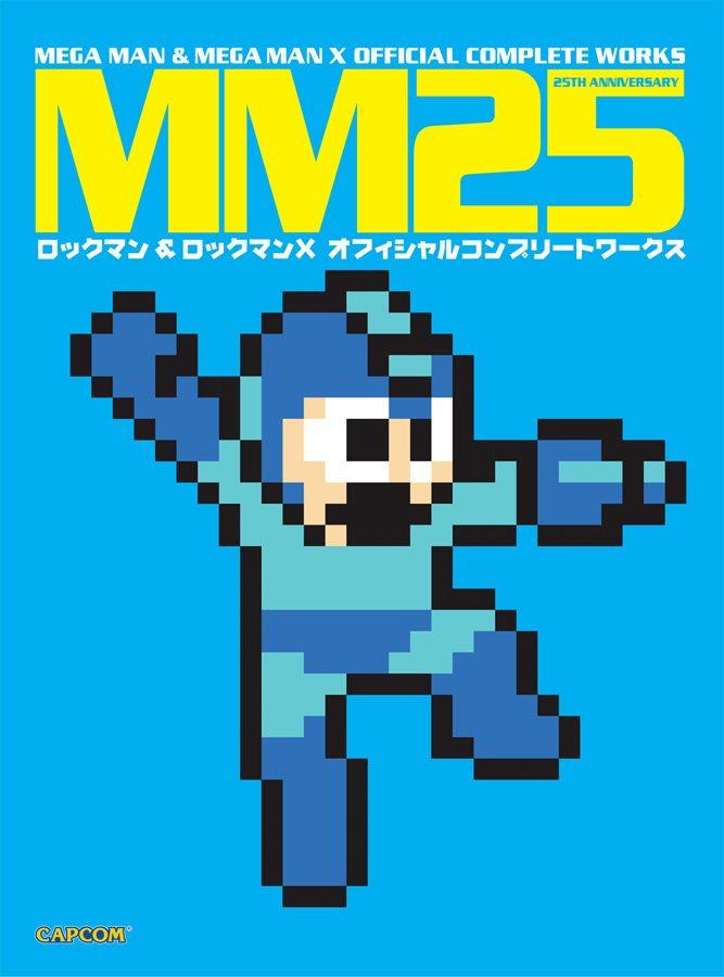 MM25_cover_diamondvers