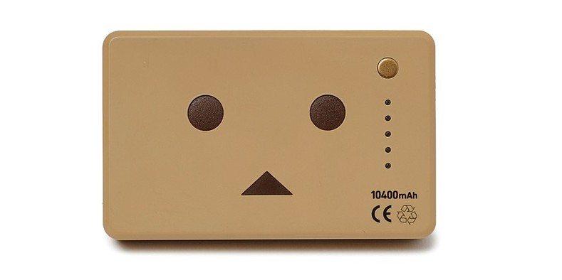 Danboard 10400mAh External Battery