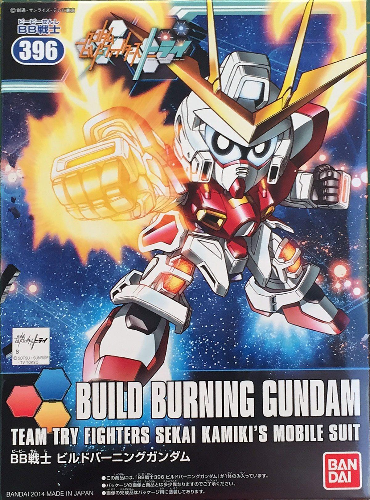 Gundam-396