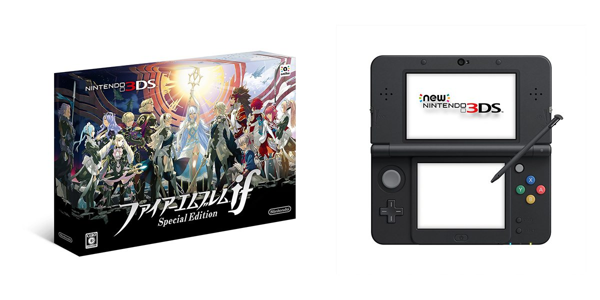new 3ds import