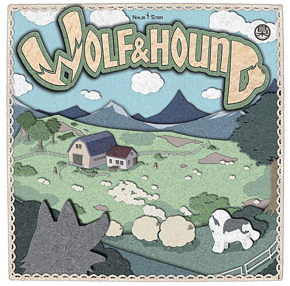 WolfHound-Logo