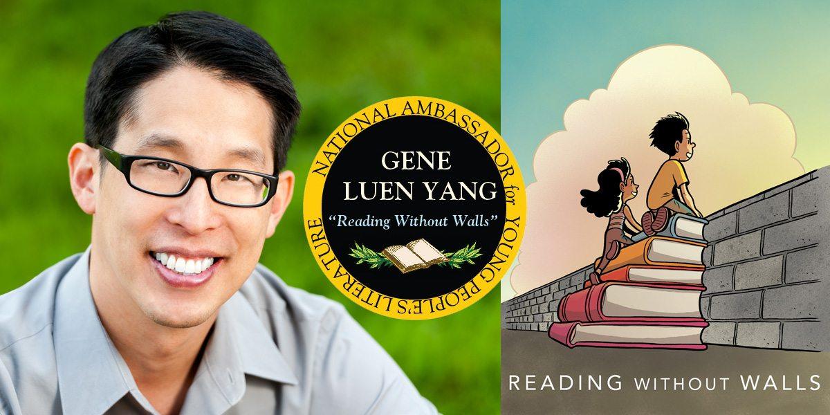 Gene Yang