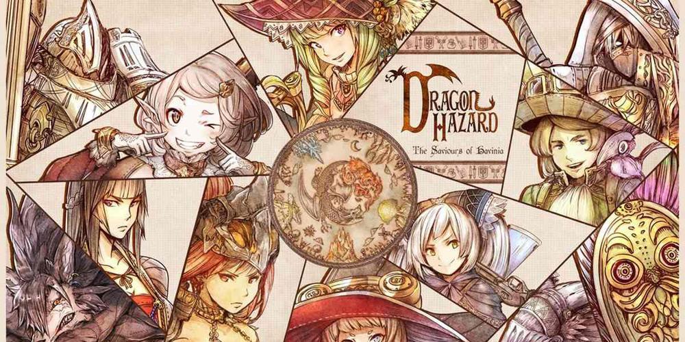 Dragon Hazard