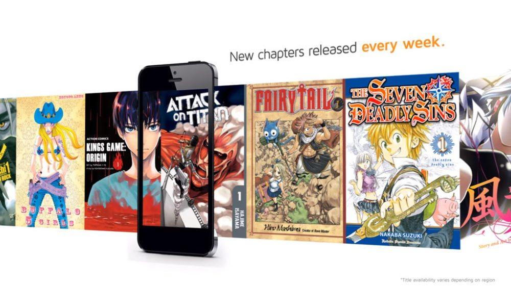 crunchyroll-manga