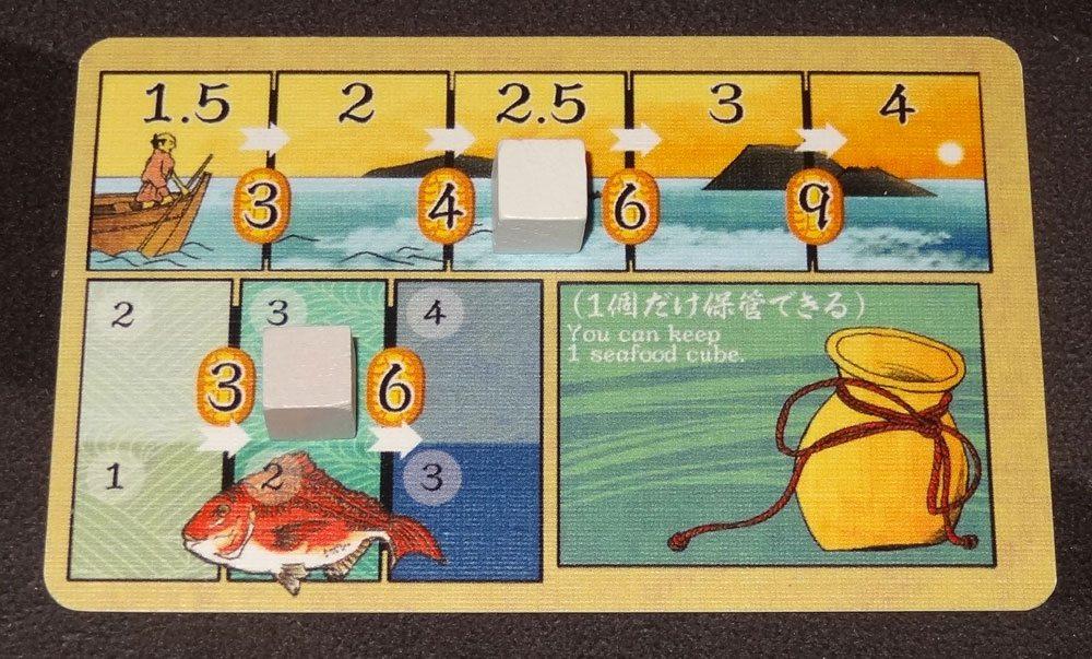 Isaribi boat card