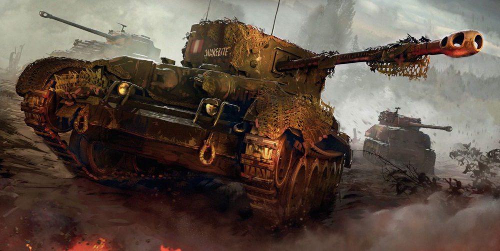 tankfeature
