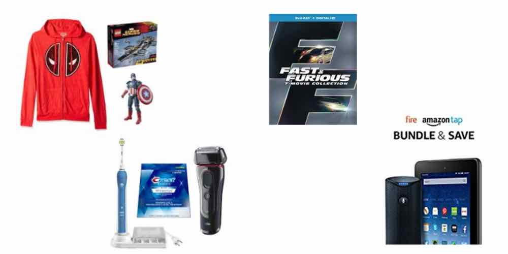 Daily Deals 120516