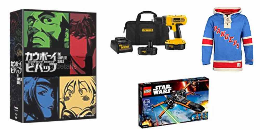 Daily Deals 122116