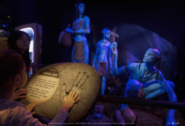 "FIRST IMAGES/VIDEO from ""Avatar: Discover Pandora"" Exhibition"