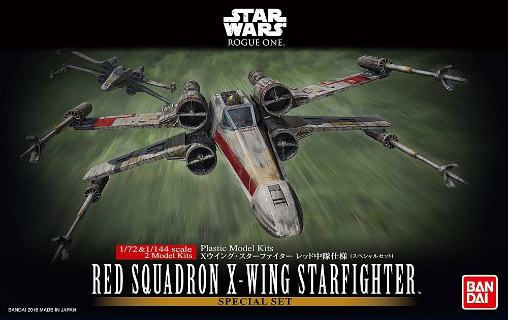 bandaixwing-cover