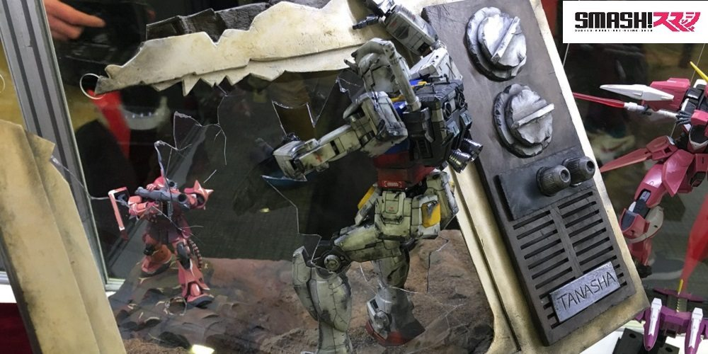 SMASH Gundam Competition