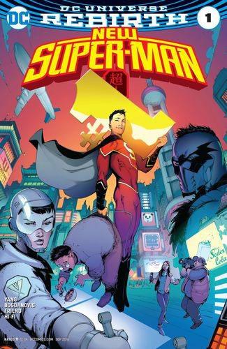 New Super-Man 1