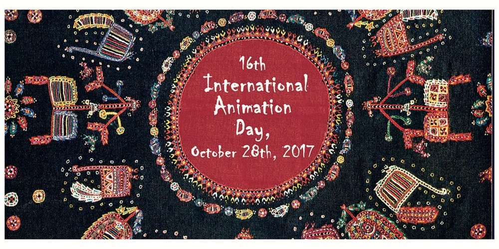 International Animation Day 2017 official poster