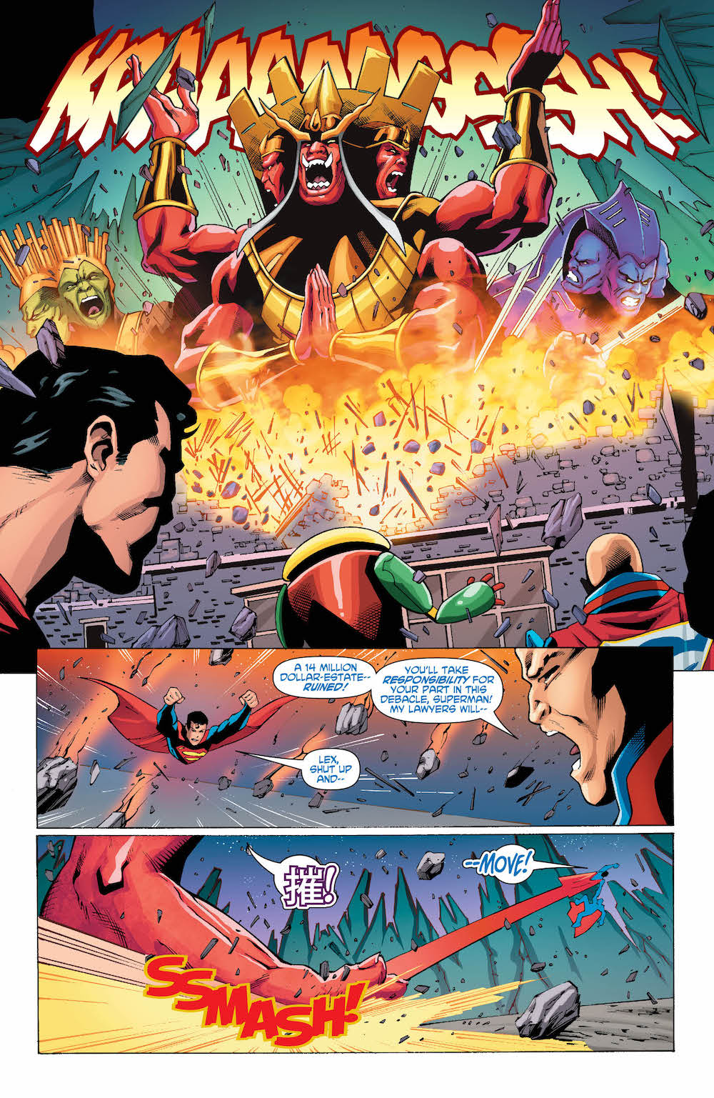 New Super-Man 18 page 2