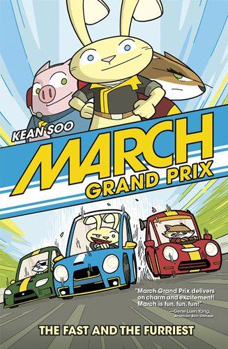 March Grand Prix cover