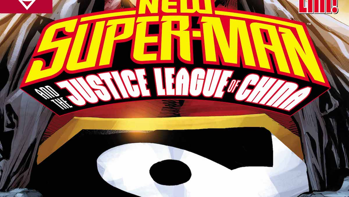 New Super-Man and the Justice League of China #20