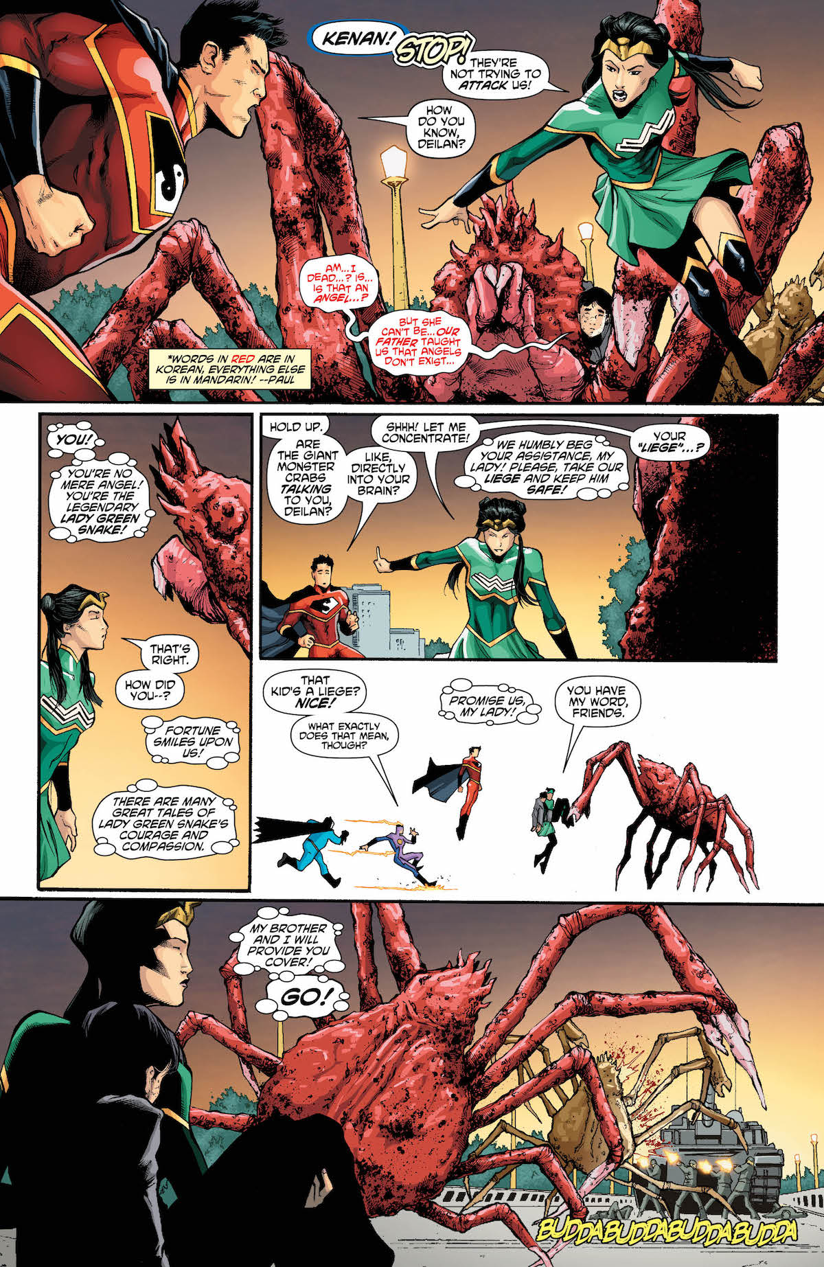 New Super-Man and the Justice League of China #1 page 2