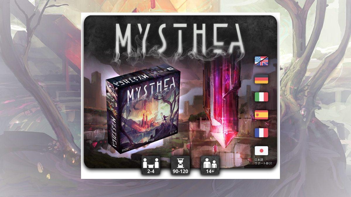 Mysthea kickstarter