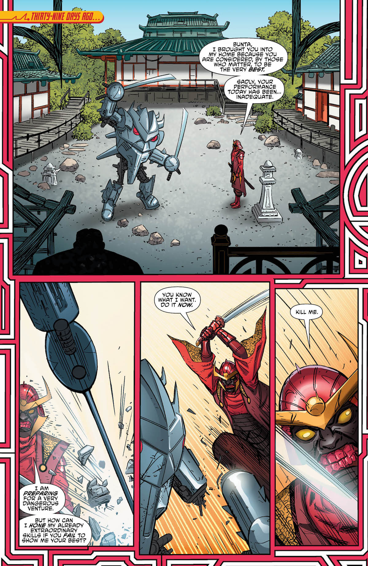 Cyborg #21 page 1