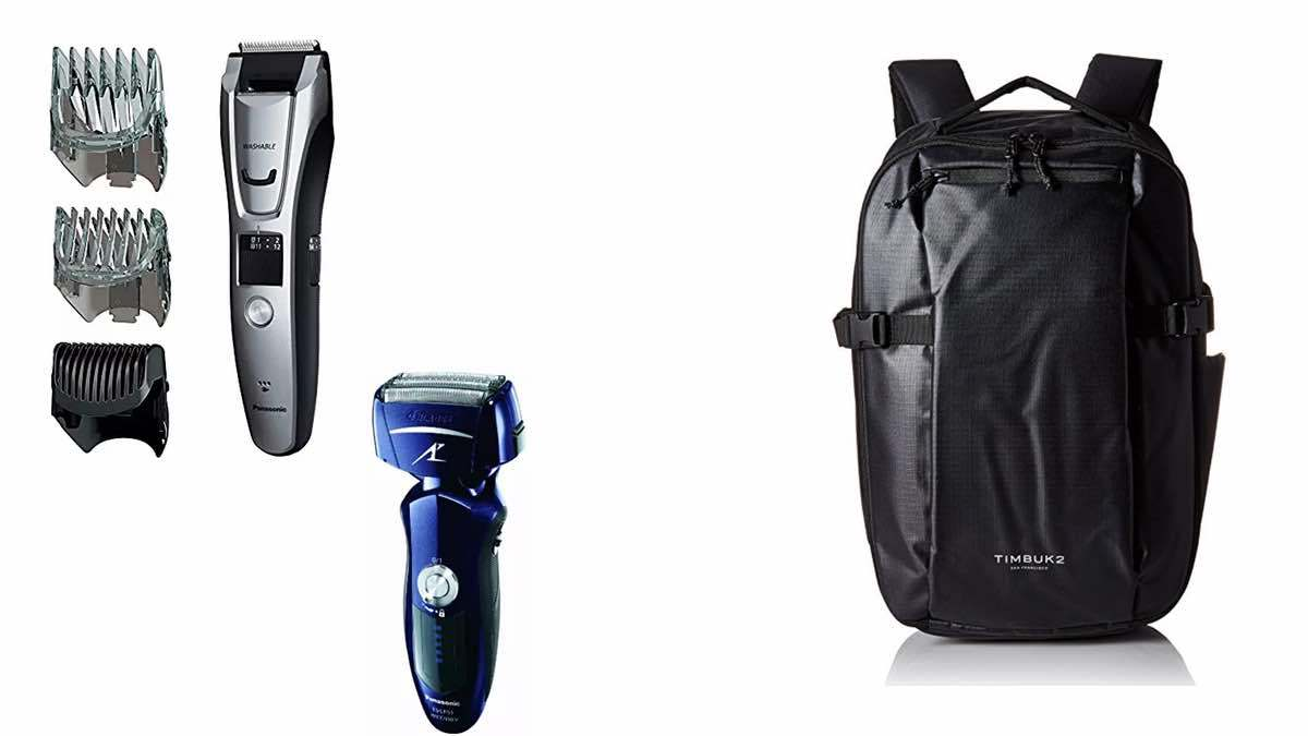 Geek Daily Deals 041818 shaving back pack