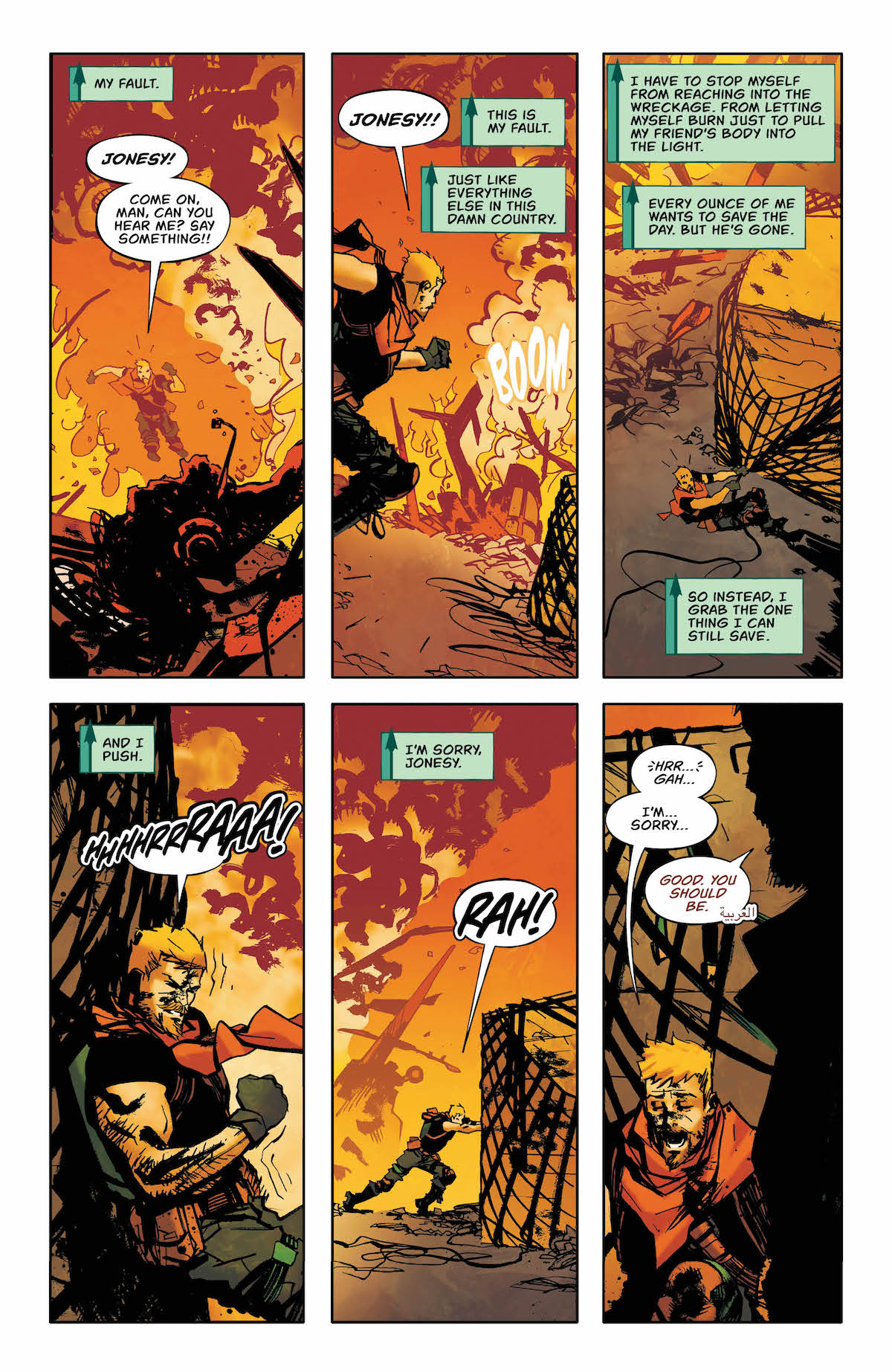Green Arrow #39 page 4