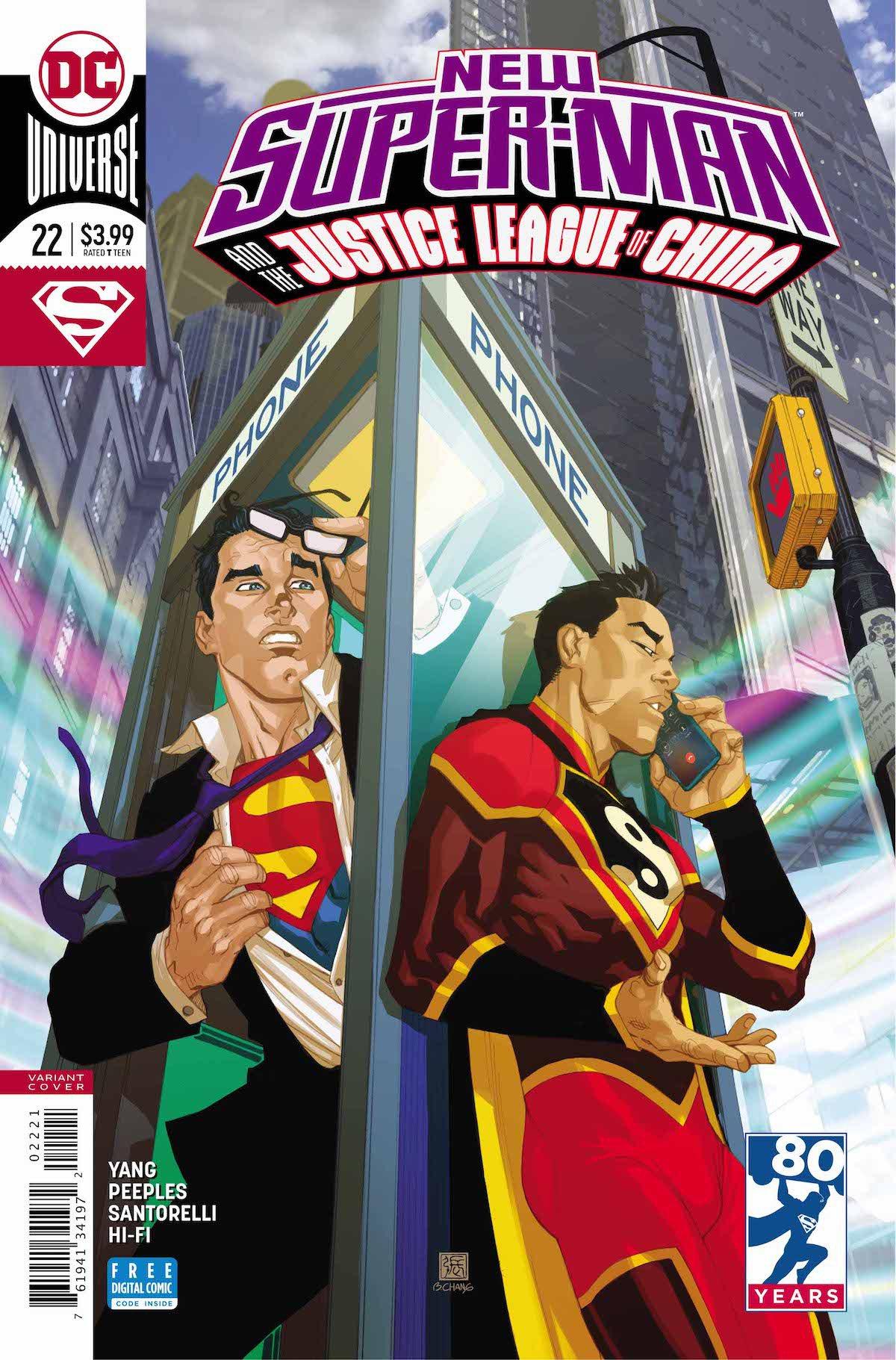 New Super-Man #22 variant cover