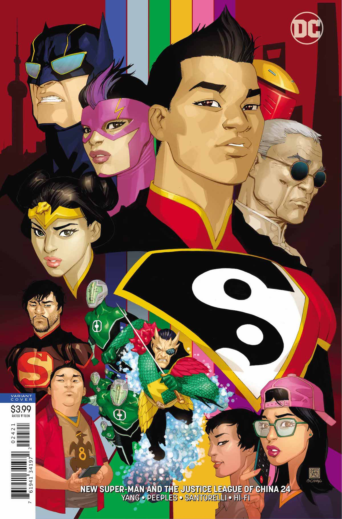 New Super-Man and the Justice League of China #24 variant cover