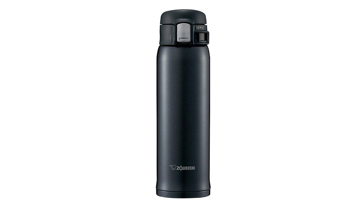Geek Daily Deals 010719 travel mug