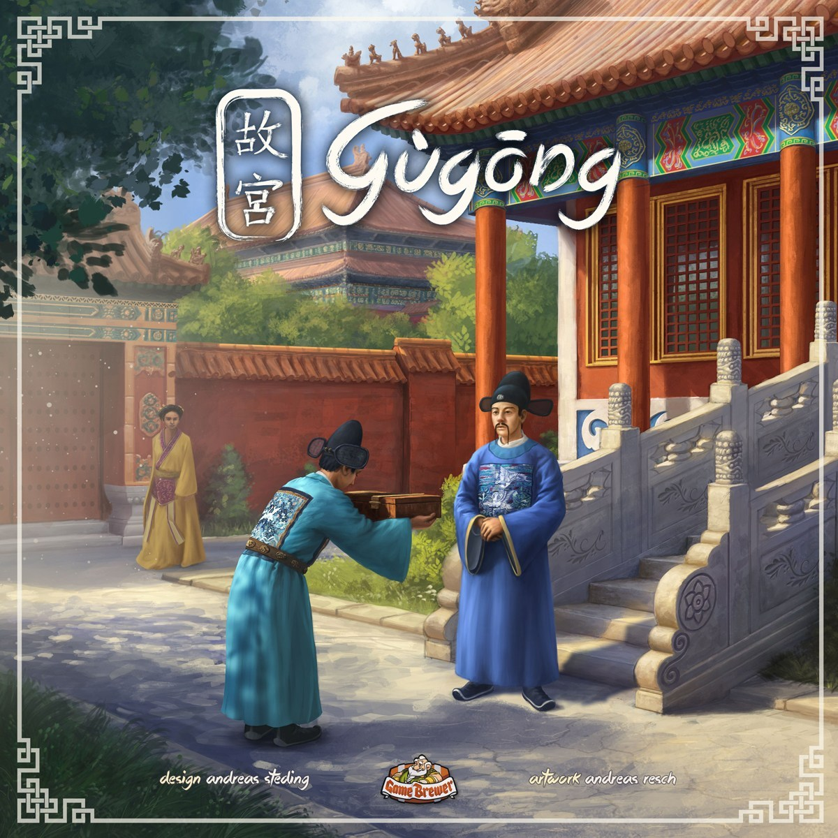 Gugong cover