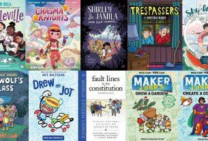 Stack Overflow: Comics for Kids