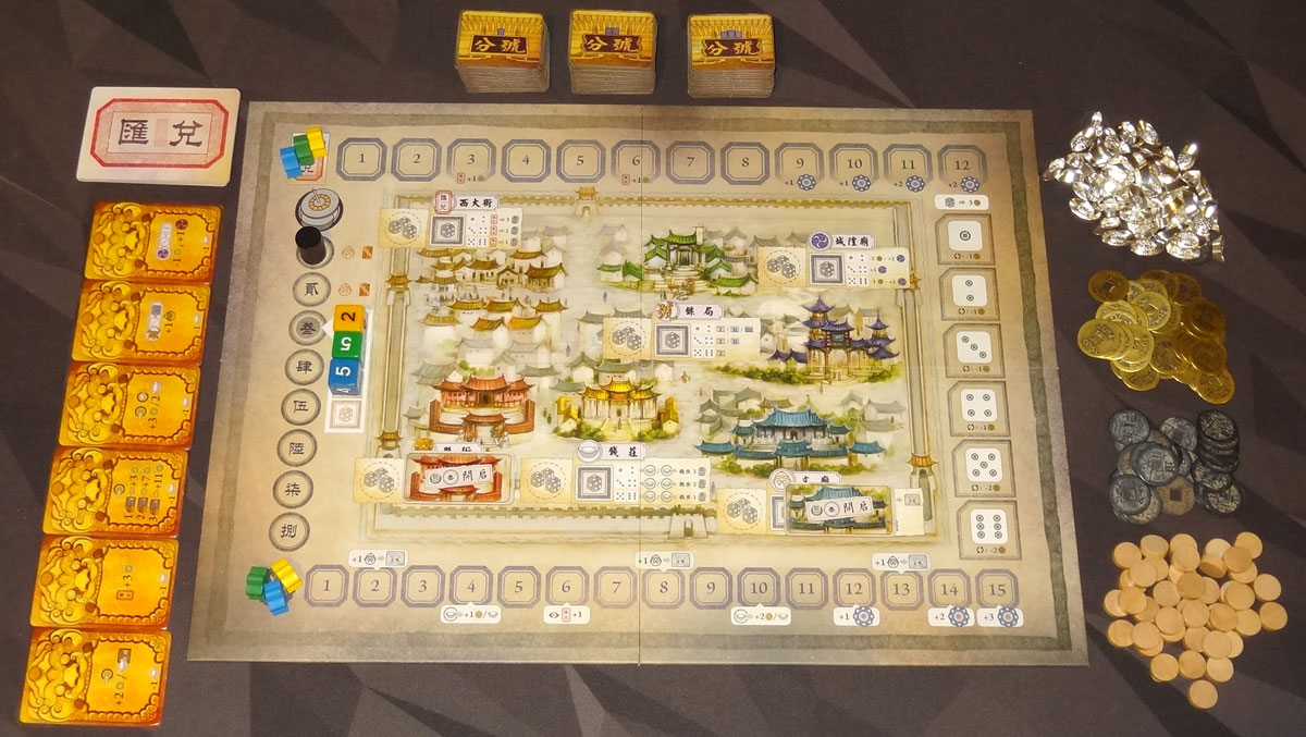 Pingyao: First Chinese Banks game setup