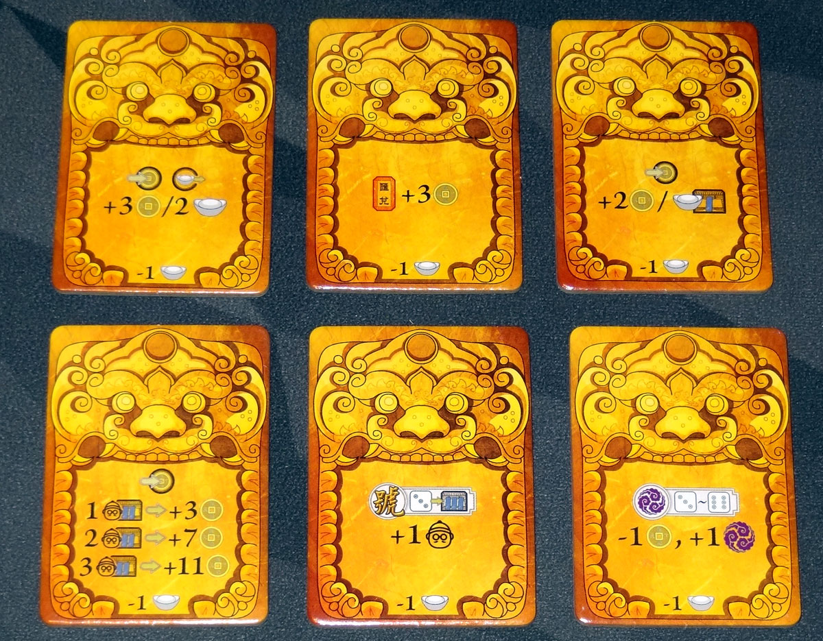 Pingyao: First Chinese Banks Government tiles