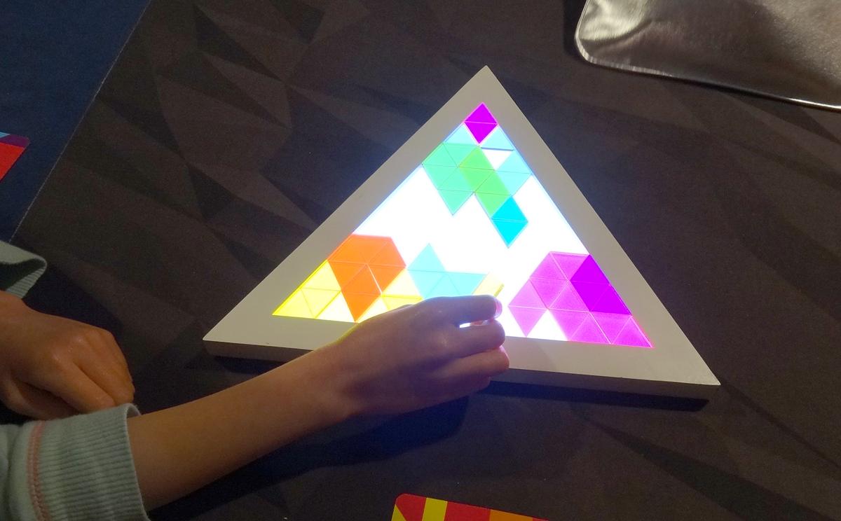 KROMA - placing a piece