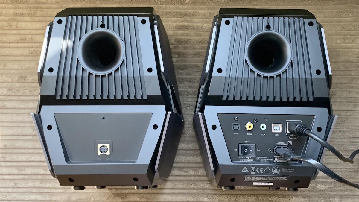Edifier G5000 speakers review